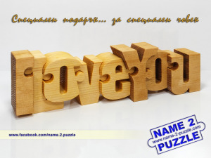 Other name puzzles