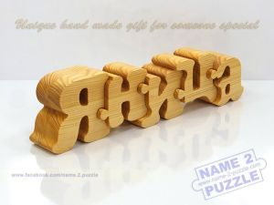 Personalized-name-puzzle-300x225